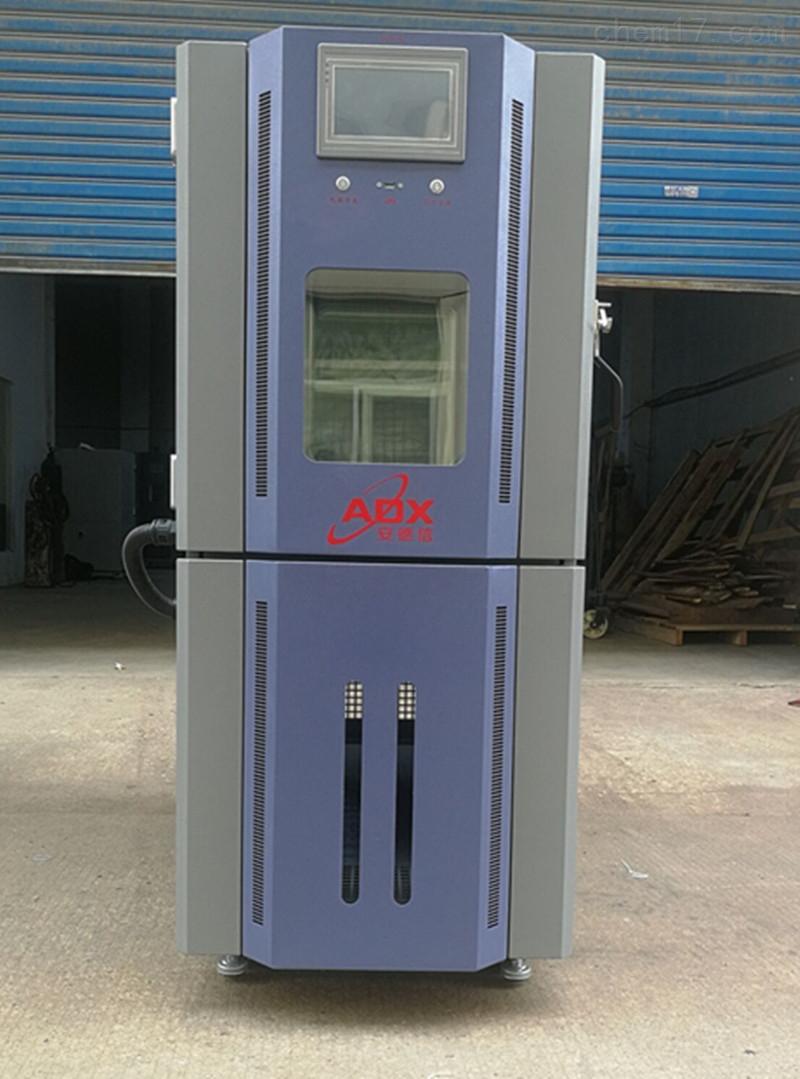 武汉高低温潮态试验箱