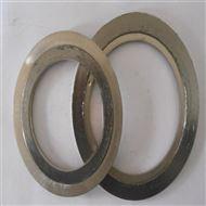 基本型金属缠绕垫片