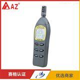 臺灣衡欣AZ8706手持高精度溫濕度計