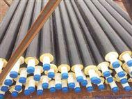 PPR热水保温管厂家