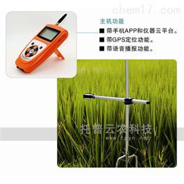 *200移动式作物生长监测仪