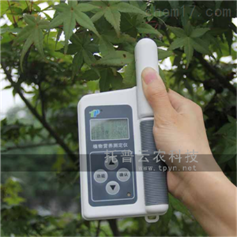 TYS-4N型植株營養測定儀