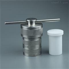 ZH-GY01對茶葉中美術綠檢測用高壓消解罐
