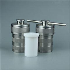 ZHGYZH-高壓罐消解用于茶葉中美術綠的檢測實驗