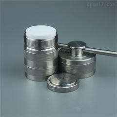 ZH-GY高壓消解法同步處理乳制品中元素的檢測