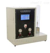 全自动氧指数测试仪(触摸屏)