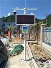 搅拌站标准扬尘TSP在线监测设备方案