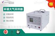 JCH-2400JCH-2400型四路大气采样器