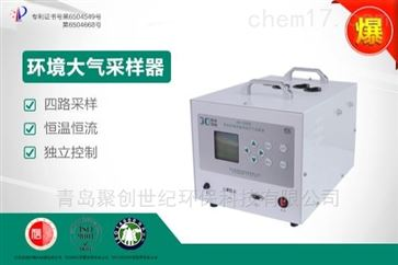 JCH-2400型四路大气采样器