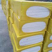1200*600潍坊硅质改性板 AEPS保温板厂家