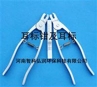 ZK-EBQ耳标钳  大小鼠耳标  智科仪器