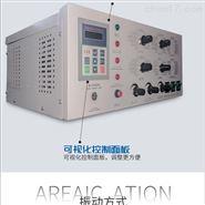 勤卓牌振动测试台振动试验机