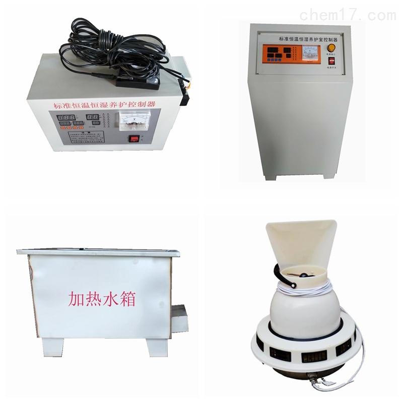 恒温恒湿标准养护室自动控制仪