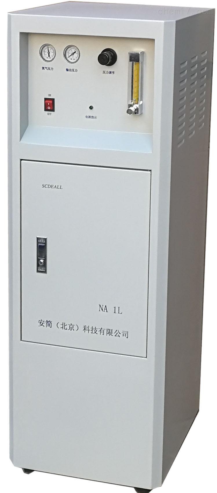 NA1L型高纯氮气发生器(安简)