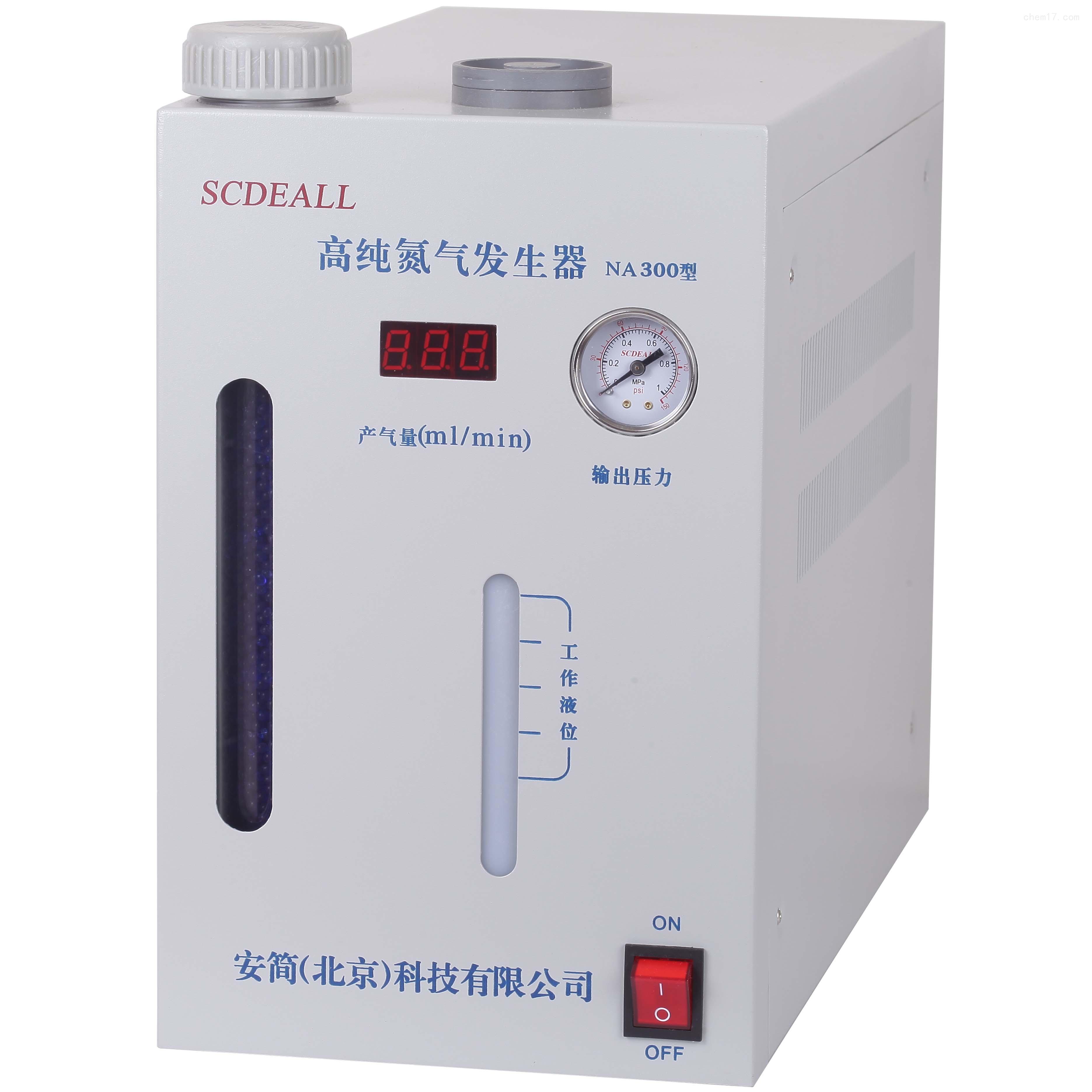 NA300型高纯氮气发生器
