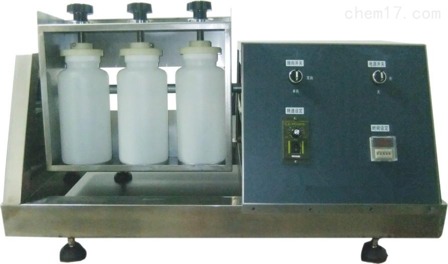 简易型全自动翻转式振荡器