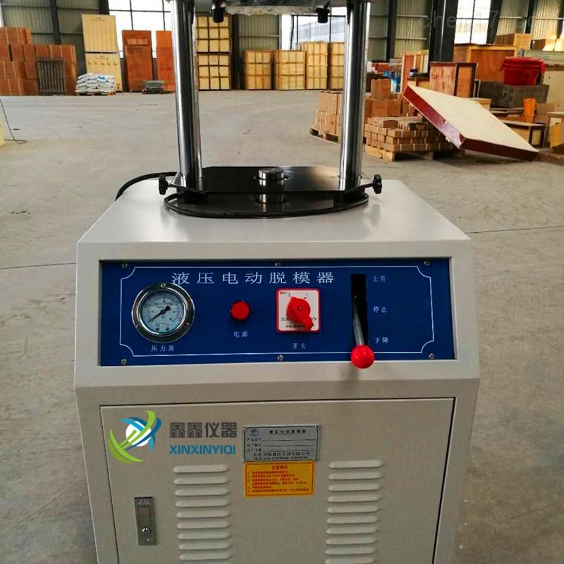 15T   20T-混凝土水泥液压脱模器