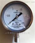 Y-63B-F不鏽鋼壓力表