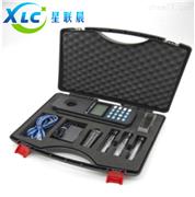 生产便携式硫化物测定仪水质分析仪XCHP-241