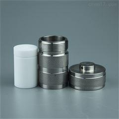 ZH-MG悶罐型號ZH-MG,規格30ml烘箱內耐高溫強酸堿