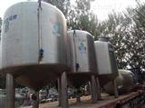 回收二手制药厂设备中药提取罐