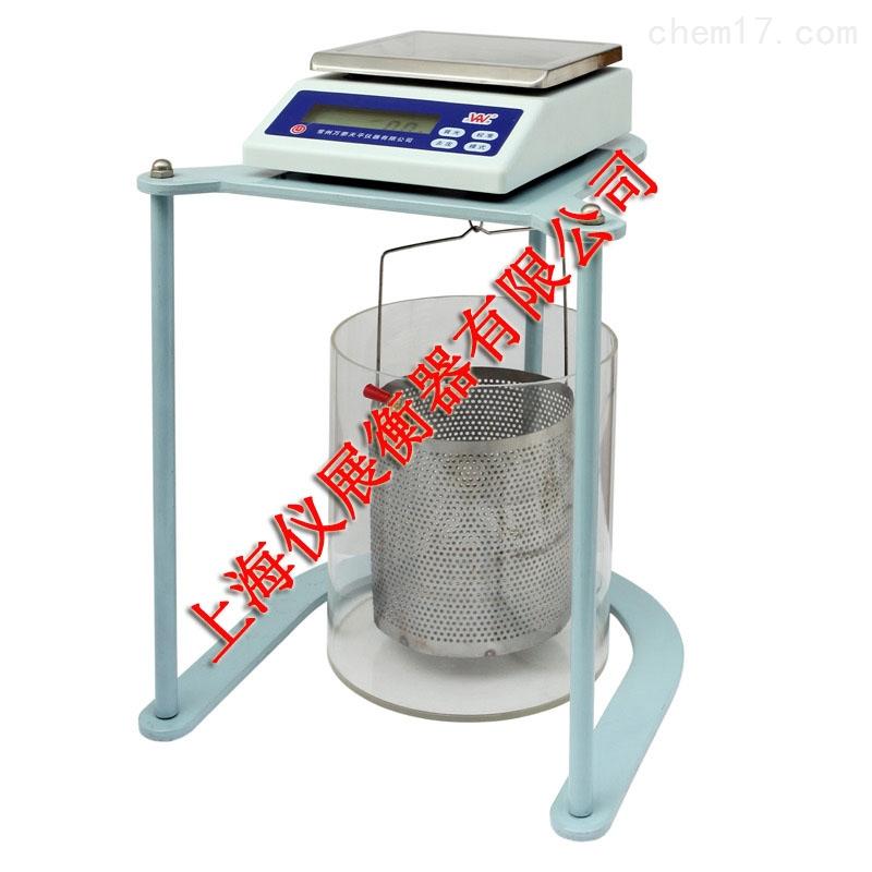稱重100g精度0.001靜水力學電子天平價格