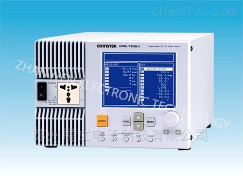 固纬可编程交流电源APS-1102