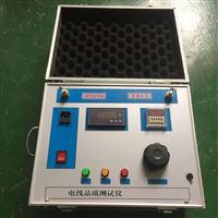 大电流发生器承试电力设施