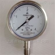 Y-100B不锈钢压力表Y-100B 上海自动化仪表四厂