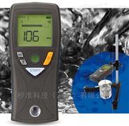 油墨粘度计 便携式胶水粘稠度测试仪