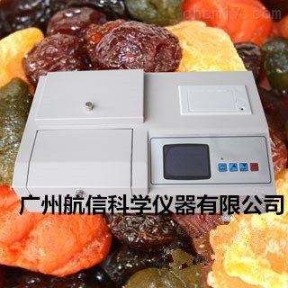 HX-SO2-6+二氧化硫检测仪 订制HX-SO2-6+
