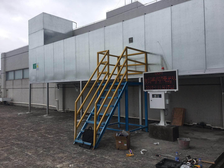 广西产业园区挥发性有机化合物VOC监测设备