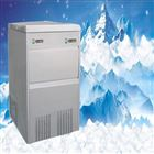 IM-80全自动子弹头制冰机 80升雪科制冰器