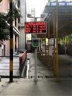 广州佛山扬尘污染监测设备专项整治