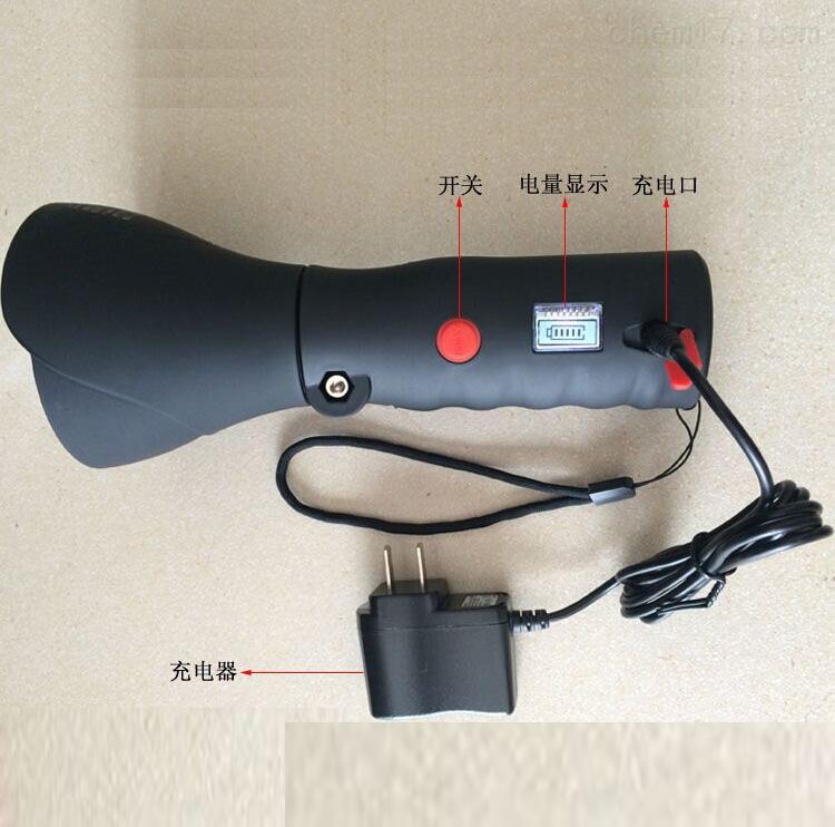 BR2700A/B吸铁底座液化汽站防爆手持工作灯