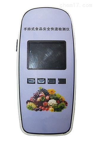 HX-SGS10手持式综合食品安全快速检测仪