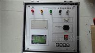 GY7002接地电阻 大地网电阻测量仪