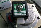 捷高JOUCOMATIC电磁阀授权代理