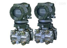 3051GP电容式压力变送器厂家