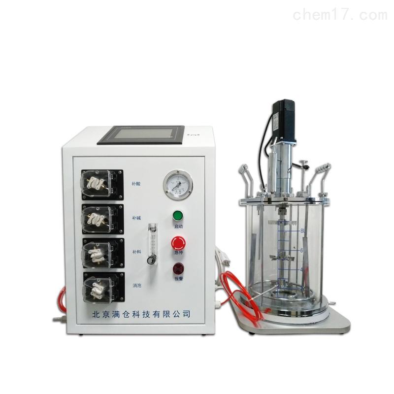 小型实验室发酵设备