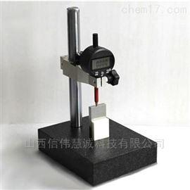 HFG-400C大理石比测台测高仪