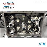 超声波微生物/海藻细胞处理设备