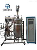 JD-SAFM-XL不锈钢发酵罐生产订制