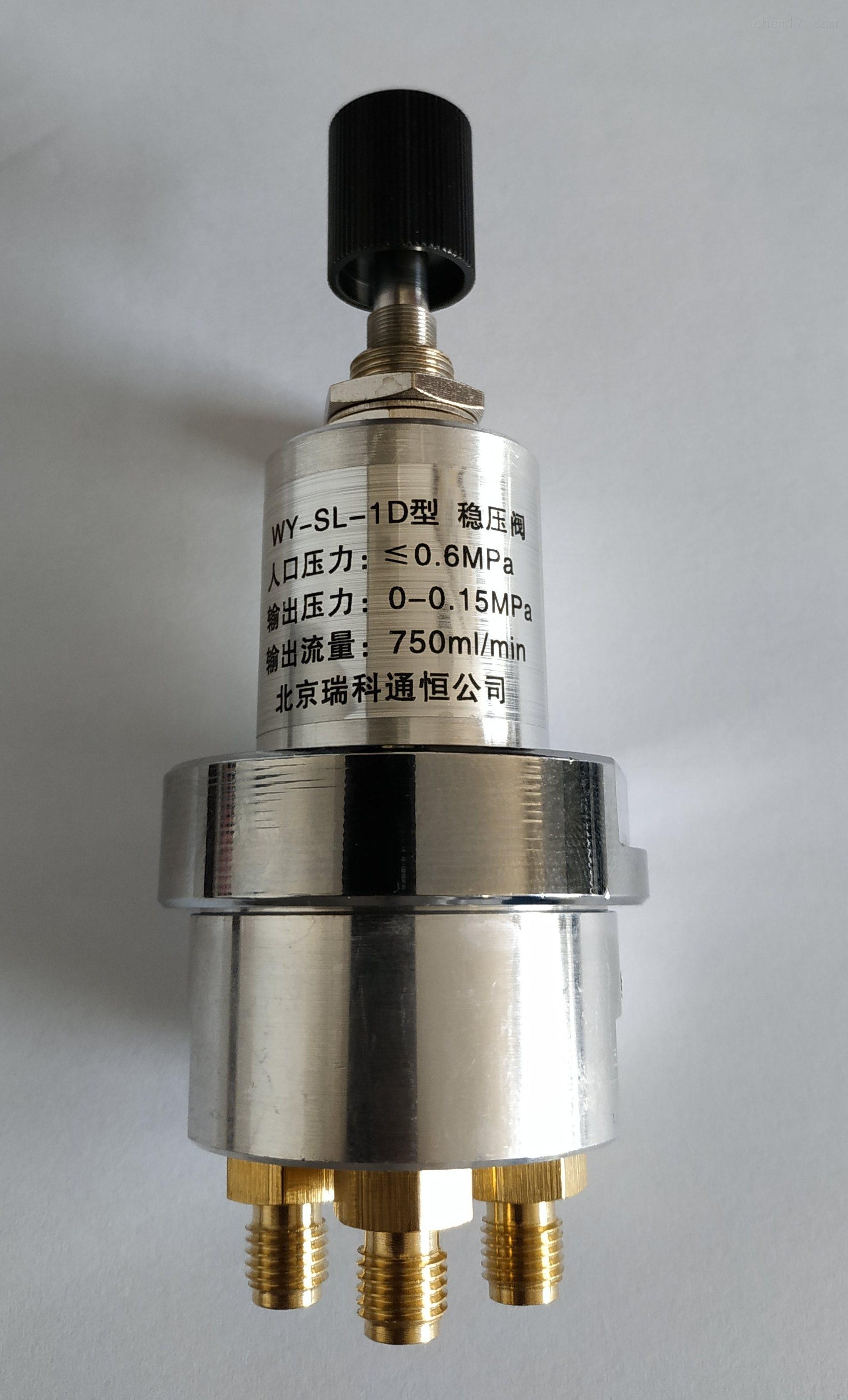 WY-SL-1D型低压稳压阀