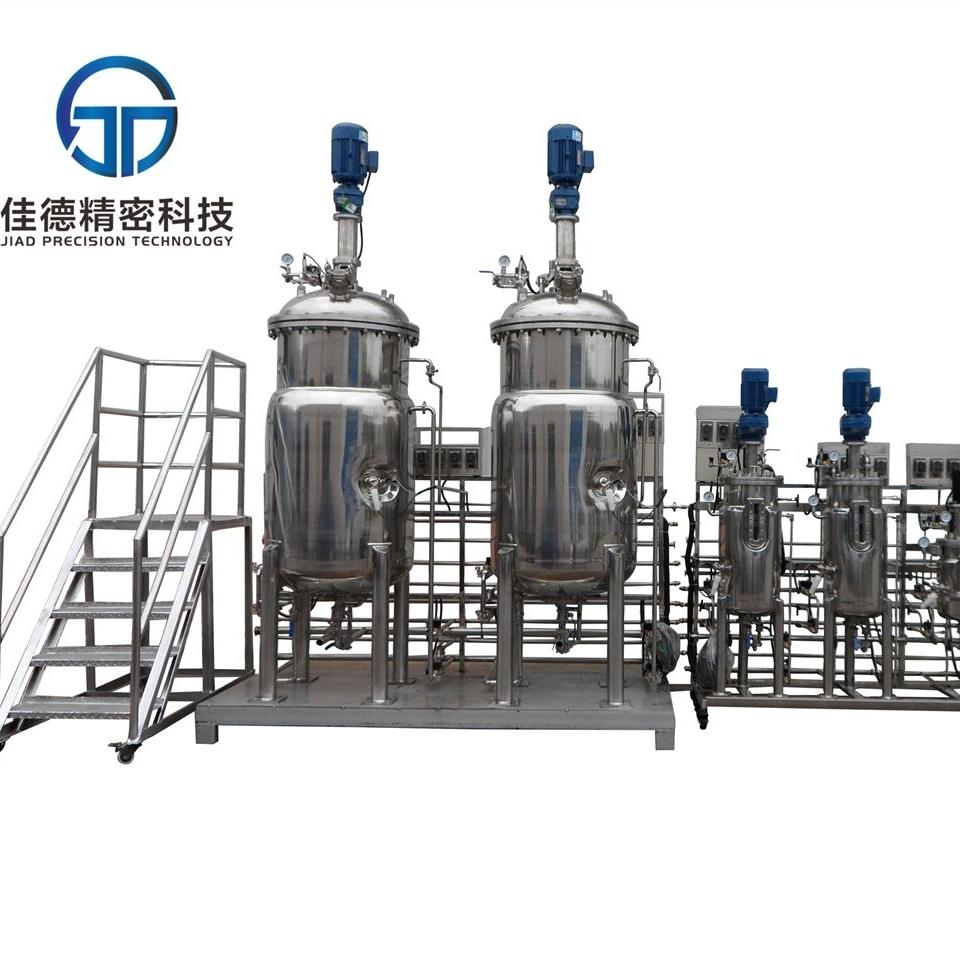10-100L不锈钢发酵罐