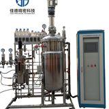 JD-SFM-10-100L不锈钢中试发酵设备