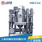 QFN- BL-3闭式低温 有机溶剂低温喷雾干燥机 生产厂家