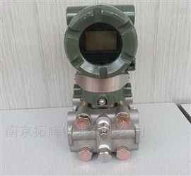 EJA-E横河原装EJA110E压力变送器正品现货