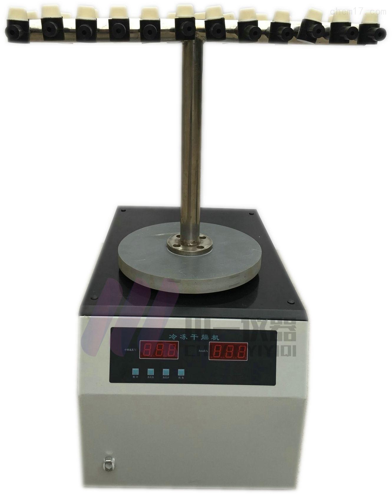 FD-1D-80真空冷冻干燥机