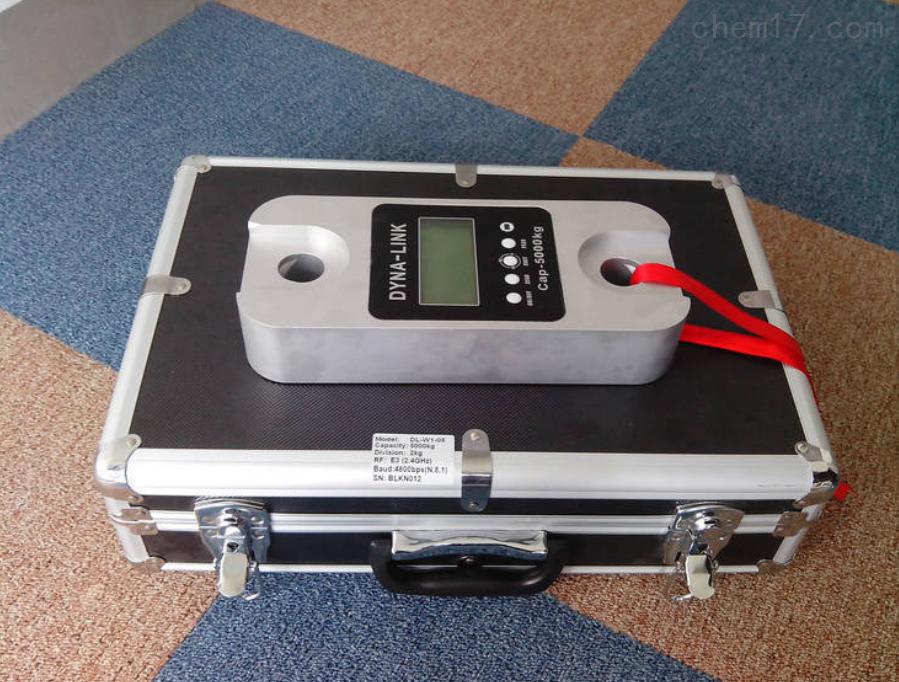 红外遥控测力计有打印功能,配卸扣